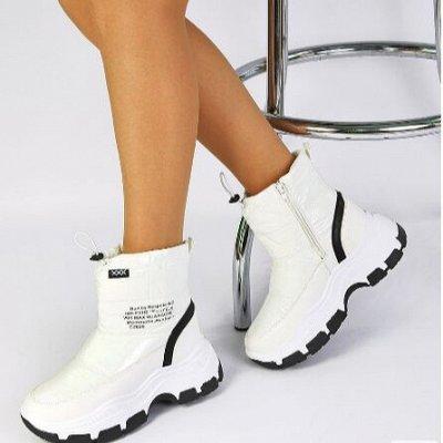 Обувь в наличии. Летняя обувь для детей — Осень-зима