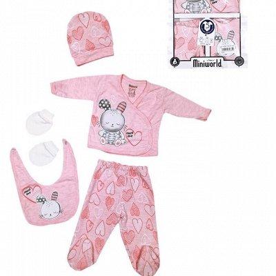Одежда для детей, малышей 0+ и прекрасных Мам. Супер цены! 🔥 — Яселька 0+ Подарочные наборы
