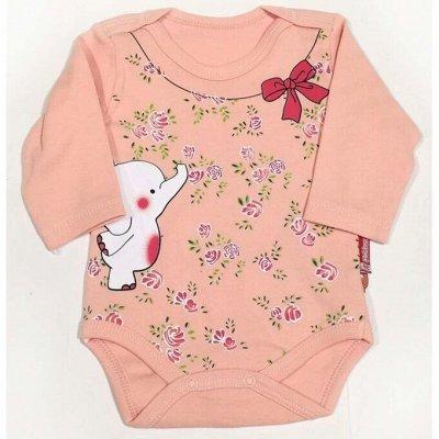 Одежда для детей, малышей 0+ и прекрасных Мам. Супер цены! 🔥 — Яселька 0+ Боди, пеленки, пеленальники на замке