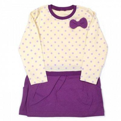 Одежда для детей, малышей 0+ и прекрасных Мам. Супер цены! 🔥 — Девочкам Платья, сарафаны и юбки