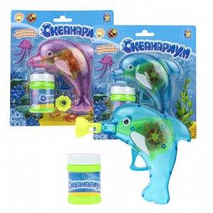 """Мыльные пузыри арт.Т11555 """"Океанариум"""" с пистолетом в виде дельфина, свет, бут.50 мл, блистер"""