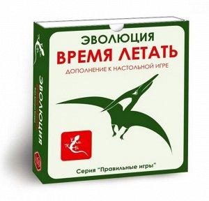 """Карточная игра """"Эволюция.Время летать"""" дополнение арт.13-01-02"""