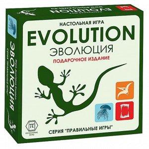 """Карточная игра """"Эволюция.Подарочная"""" 3 выпуска игры+ 18 новых карт арт.13-01-04"""