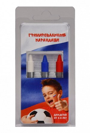 "Аквагрим. Гримировальные карандаши ""Флаг"" 3 цвета, (14 х7 х1,5) арт.520103"