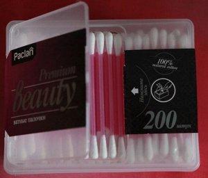 Палочки ватные BEAUTY PREMIUM, 200 шт п/коробка