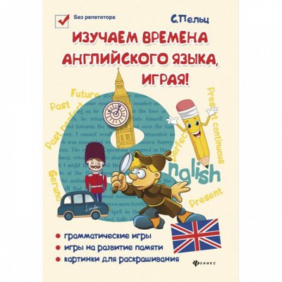 ФЕНИКС - остров книг - много полезного! Школа и разное