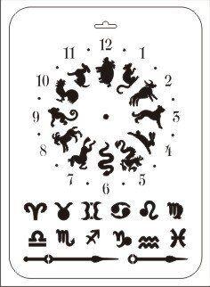 Трафарет декоративный пластиковый Часы гороскоп 21*31см