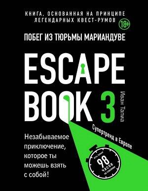 Тапиа И. Escape book 3: побег из тюрьмы Мариандуве. Книга, основанная на принципе легендарных квест-румов
