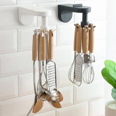 ✅Новый Универсам. Супер гаджеты для Вашего дома — Полезности для кухни