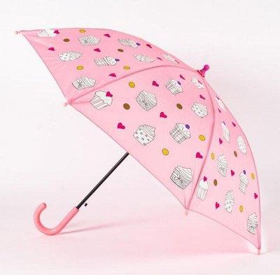 ☂Стильные аксессуары - Дождевики, зонты, палантины — Проявляющиеся во время дождя и с эффектом галограммы