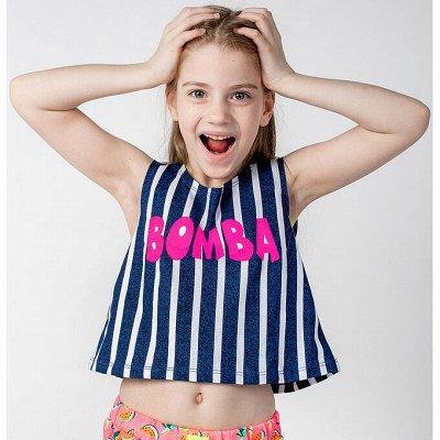 Детская одежда Baby Style — низкие цены — Детское из разных закупок
