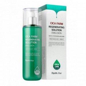 Farm Stay Cica Farm Regenerating Solution Emulsion Эмульсия для лица с центеллой азиатской, 200мл