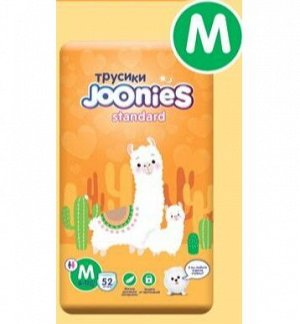 JOONIES Standard Подгузники-трусики, размер M (6-11 кг), 52 шт.