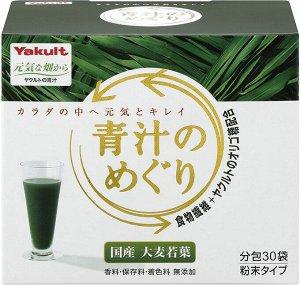 YAKULT Аодзиру - зеленый сок