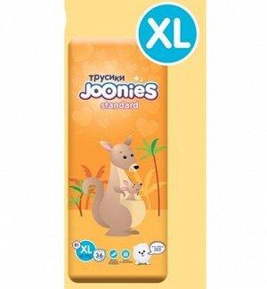 JOONIES Standard Подгузники-трусики, размер XL (12-17 кг), 36 шт.
