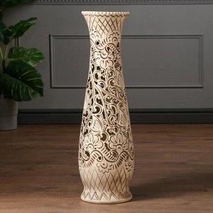 """Ваза напольная """"Глория"""", бежевый цвет, резная, 68 см, 52 микс, керамика"""