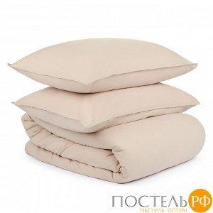 Комплект постельного белья бежевого цвета из органического стираного хлопка из коллекции Essential 200х220 см