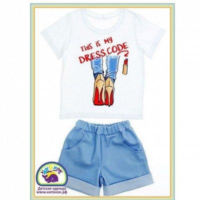 Бюджетная одежда для деток. Много новинок, Распродажа — Для девочек