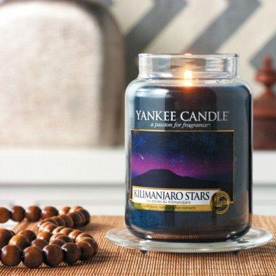 Аромат Yankee Candle для летних вечеров, твори воспоминания
