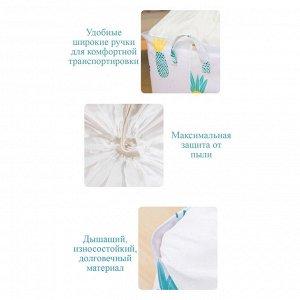 Корзина для белья текстильная 100 литров с завязками кт-02