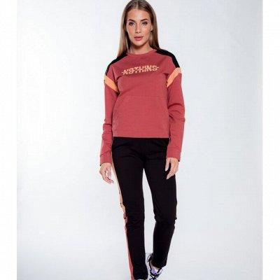VIENETTA/Турция — ⚡ Скидки от 40 до 80% на домашнюю одежду — Женская спортивная одежда