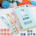 Ручка пиши стирай, синяя
