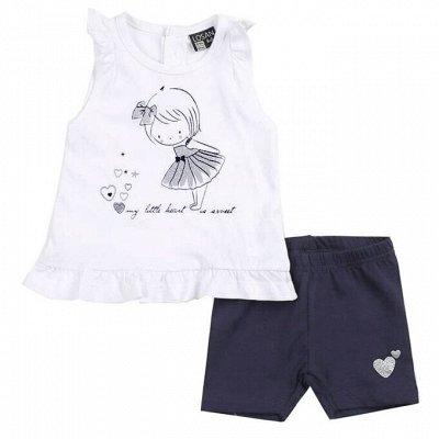 ◾MF- Быстрая! Летняя коллекция нижнего белья — Детская одежда LOSAN. Распродажа