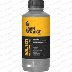 Промывка инжекторной системы Lavr ML101 Expert Line, для бензиновых двигателей, с эффектом раскоксовки, бутылка 1л, арт. Ln3522