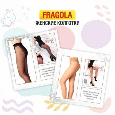 Если нужно быстро: товары ежедневного спроса — Женские колготки Fragola, купальные плавки