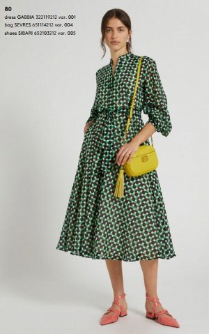 Платье 322119212 var. 001 Tessuto: 73% Cotone, 27% Seta Fodera: 100% Cotone