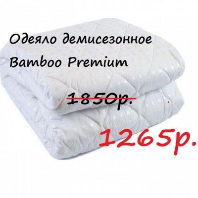 Постель как в 5* гостинице. Белье, подушки, одеяла — Одеяла Adventure Dreams Premium