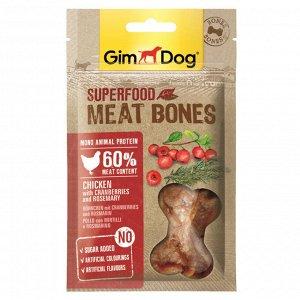 """GimDog дополнительный корм (лакомство) из курицы с клюквой и розмарином для собак - """"мясные косточки суперфуд"""" 70 г"""