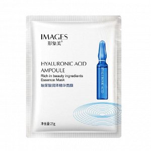 Маска для лица тканевая IMAGES Hyaluronic Acid Ampoule, 25гр