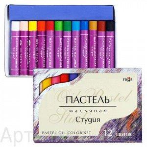"""12 цветов, Пастель масляная """"Студия"""""""