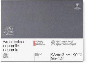 Склейка для акварели Сатин, 23*31 см, 20 листов, 300 г/м, 100% хлопок, Winsor&Newton