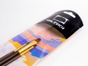 """Набор кистей из синтетики """"Клод"""" 3 шт., короткая ручка, Малевичъ"""