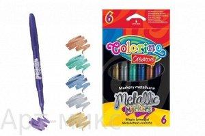 """Набор маркеров """"Металлик"""" 6 цветов, Colorino"""