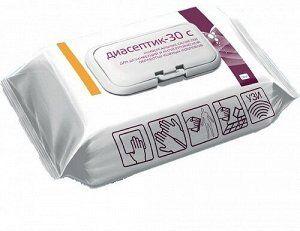 Салфетки дезинфицирующие «Диасептик-30-С», спанлейс, 120 шт. в пачке