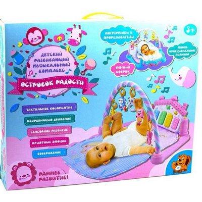 Ликвидация склада! Цены ниже не куда! Корейские носки — Игрушки для детей