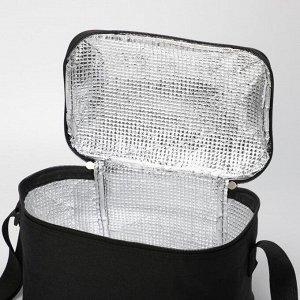 Сумка-термо дорожная, отдел на молнии, регулируемый ремень, цвет чёрный