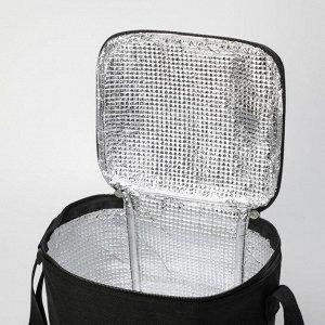 Сумка-термо, отдел на молнии, регулируемый ремень, цвет чёрный