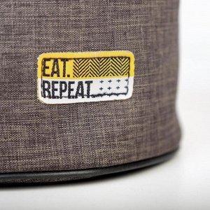 "Термосумка и 2 ланч - бокса(по 0,5 л), ""Eat. Repeat"", 22х17см / 6,3 л"