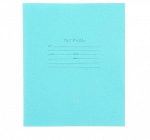 Тетрадь 18 листов клетка «Зелёная обложка», офсет №1, 58-63 г/м2, белизна 90%