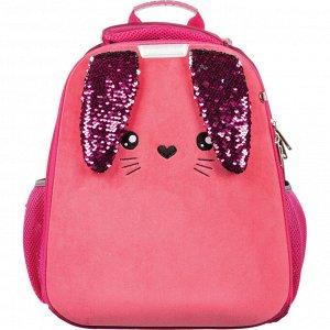 Ранец №1School Basic Bunny ярко-розовый, 2 отд., эргоном. спинка ...