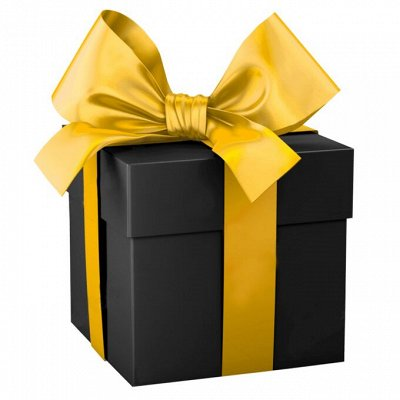 Дарим подарочек за заказ, заходите выбирайте🎁 — Подарки за заказы: 1 заказ = 1 товар на выбор