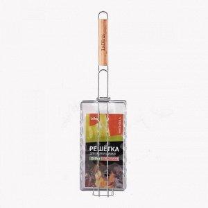 Решетка для гриля для сосисок, колбасок и купат