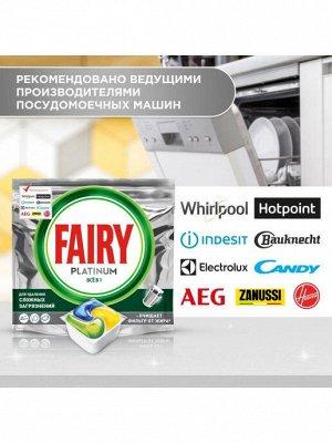 FAIRY Platinum All in 1 Ср-во д/мытья посуды в капсулах д/автоматич посудомоечных машин Лимон 125шт