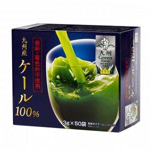 Аодзиру из капусты кале (Кюсю, Япония), 50 стика*3гр/20  НОВИНКА!!!
