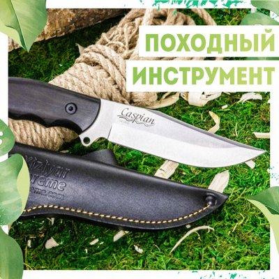 Нужная покупка👍 Мульчирование- красота и польза — Инструменты/ Ножи/ Фонари🔦