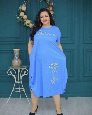 Платье Ткань Легра